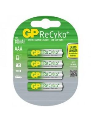GP85AAAHCB ReCyKo NiMh AAA 1.2V 800mAh BL4