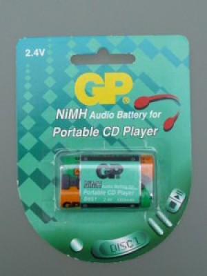 GPD051C1 NiMh 2xAA 2.4V 1300mAh BL1